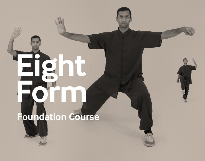 Chen Tai Chi Eight Form