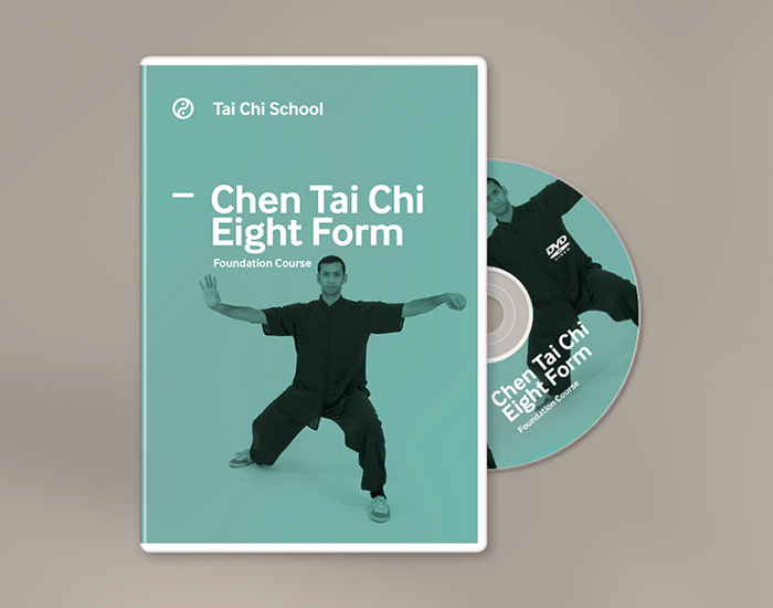 Chen Tai Chi Eight Form DVD